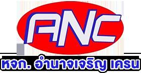 อำนาจเจริญเครน-logo